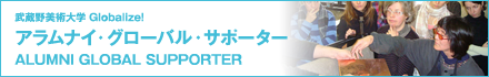 banner_supporter