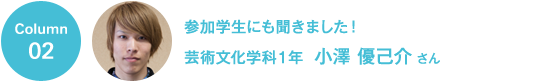 report_column_02_02