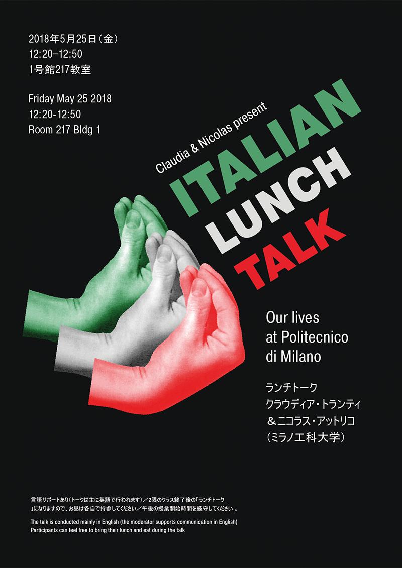 Poster designed by Claudia Tranti and Nicolas Attolico